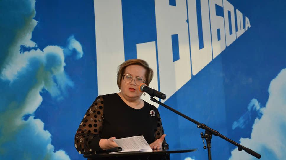 Уполномоченный по правам человека по Свердловской области Татьяна Мерзлякова