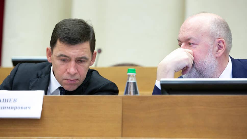 Евгений Куйвашев и Павел Крашенинников