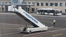Компания из Екатеринбурга за 1 млрд рублей купила аэропорт Магнитогорска