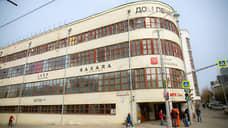 Здание типографии «Уральский рабочий» отдадут театру музкомедии