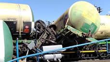 В Екатеринбурге возбудили уголовное дело после схода с рельсов трех цистерн с топливом