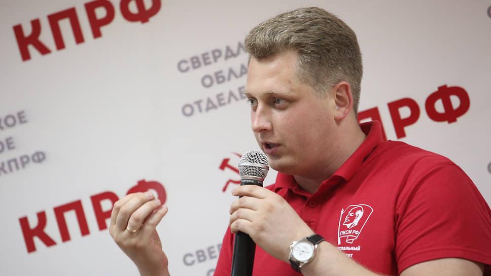 Первый секретарь Свердловского обкома КПРФ Александр Ивачев