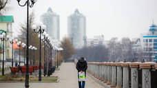 Гидрометцентр предупредил о похолодании на Урале