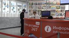 Количество посылок, пересылаемых через вокзалы СвЖД, с начала года выросло на 30%
