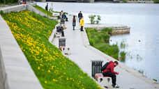 В Екатеринбурге разработают план благоустройства парков, набережных и рек