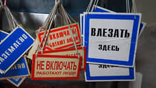 «Россети Тюмень» планируют выйти на безубыточность в 2022 году