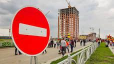 Празднование Дня строителя в Екатеринбурге отменили из-за коронавируса