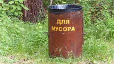 Екатеринбургские компании задолжали более 30 млн рублей за вывоз мусора