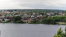В Екатеринбурге за год на 14% выросла стоимость земельных участков под ИЖС