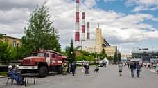 Среднеуральская ГРЭС увеличила выработку электроэнергии на 12,3%