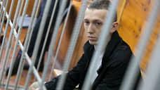 Суд заявил о нарушении принципа гласности при рассмотрении дела Васильева, устроившего смертельное ДТП в Екатеринбурге