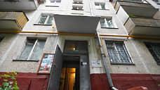 В Екатеринбурге сокращается объем предложения вторичного жилья