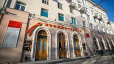 Коляда-театр открыл восемнадцатый театральный сезон