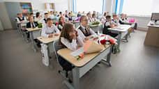 Учебный год в школах Свердловской области планируют начать в очном режиме