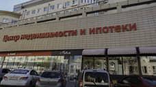 За полгода объем выдачи ипотеки в Тюменской области вырос на 80%