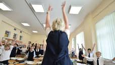 «Зарплата.ру»: 53% екатеринбургских преподавателей работают на две ставки