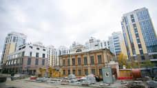 Екатеринбургский застройщик планирует выкупить старинную усадьбу на Горького
