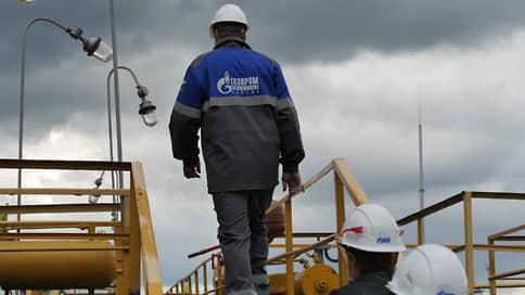 Правительство РФ разрабатывает меры поддержки для ямальских месторождений «Газпрома»