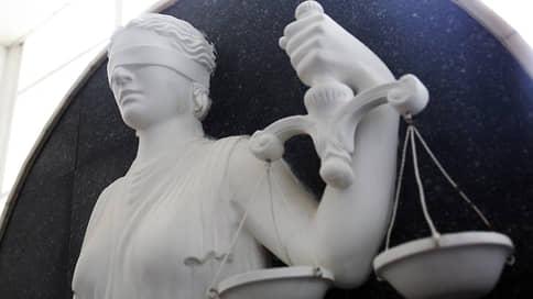 В Сургуте будут судить 20 членов «Свидетелей Иеговы»  / Их обвиняют в организации экстремистской организации
