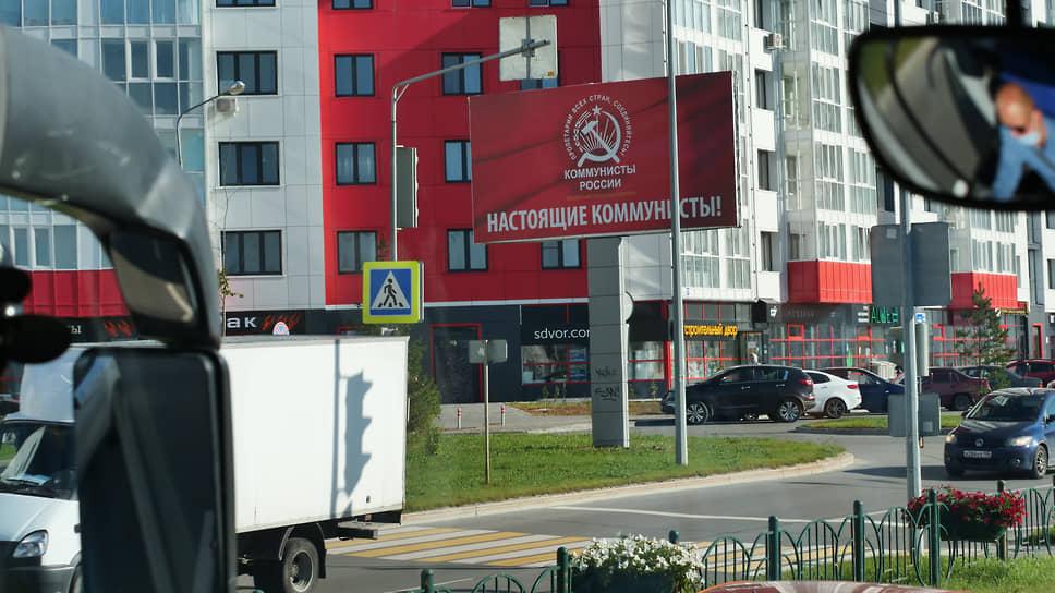 Предвыборная агитация в Сургуте (ХМАО)
