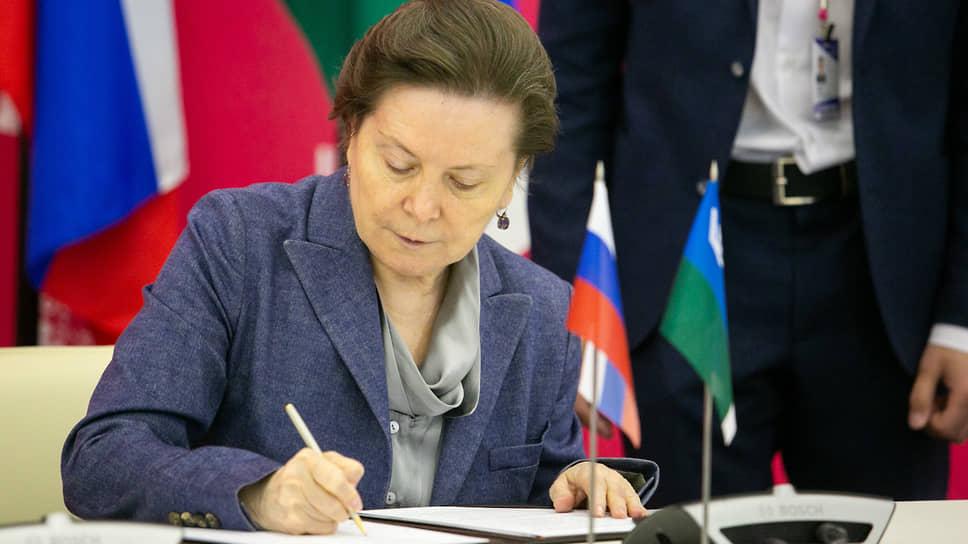 Губернатор Ханты-Мансийского автономного округа (ХМАО) - Югры Наталья Комарова