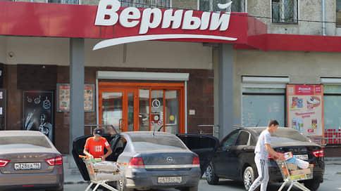 В свердловских магазинах «Верный» приостановили продажу алкоголя  / Торговая сеть нарушила условия лицензии