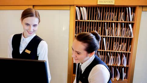 Число вакансий в сфере гостеприимства в Свердловской области выросло на 132%