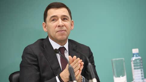 Евгений Куйвашев отказался от мандата депутата заксобрания Свердловской области