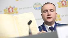Власти Екатеринбурга устроят ревизию торфяников и внесут их в реестр