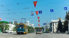 Мэрия Екатеринбурга потратит более 5,2 млрд рублей на организацию пассажирских перевозок населения
