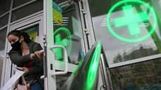 В Свердловской области возник дефицит фармацевтов