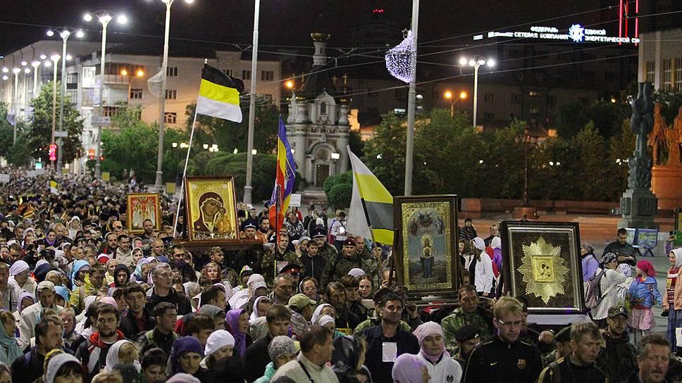 Как в Екатеринбурге наступили «Царские дни»