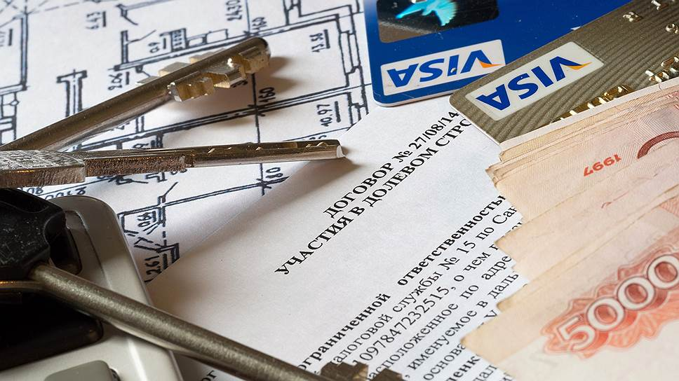 срочная помощь в получении кредита в симферополе