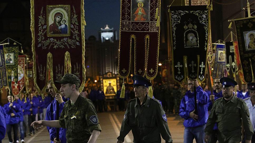 Как на Урале проходят «Царские дни»