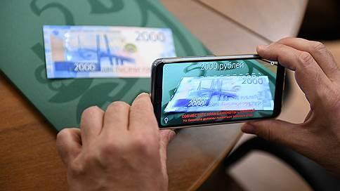 Урал подключается к системе быстрых платежей  / УБРиР и банк «Нейва» присоединятся к СБП в течение 2019 года