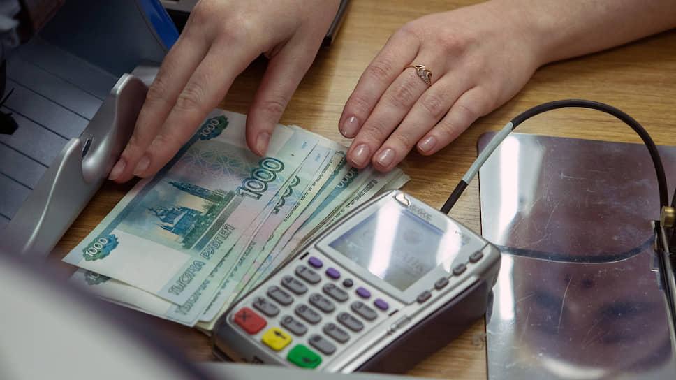 срочный частный займ новосибирск