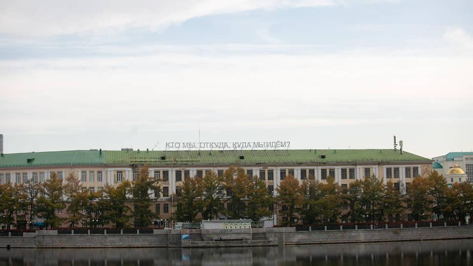Здание Уральского приборостроительного завода, где теперь планируется построить храм Святой Екатерины