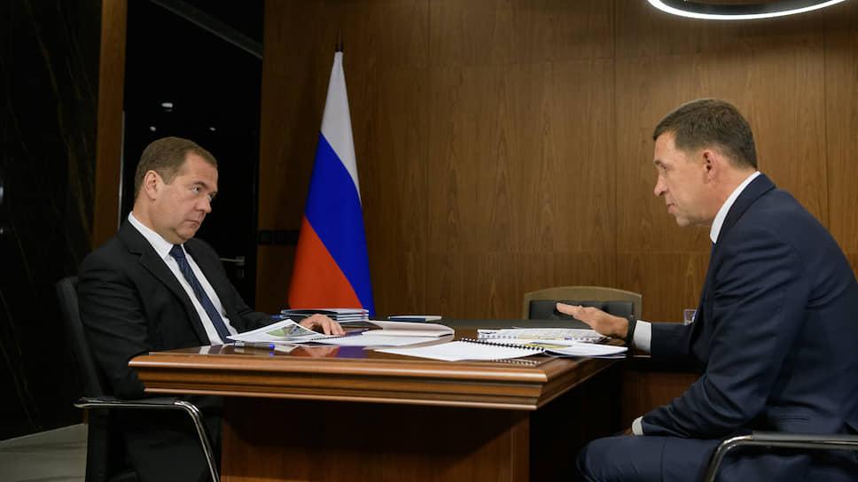 Во время визита в Екатеринбург Дмитрий Медведев также встретился с губернатором Евгением Куйвашевым