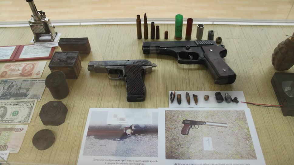 Оружие с места преступления, Екатеринбург