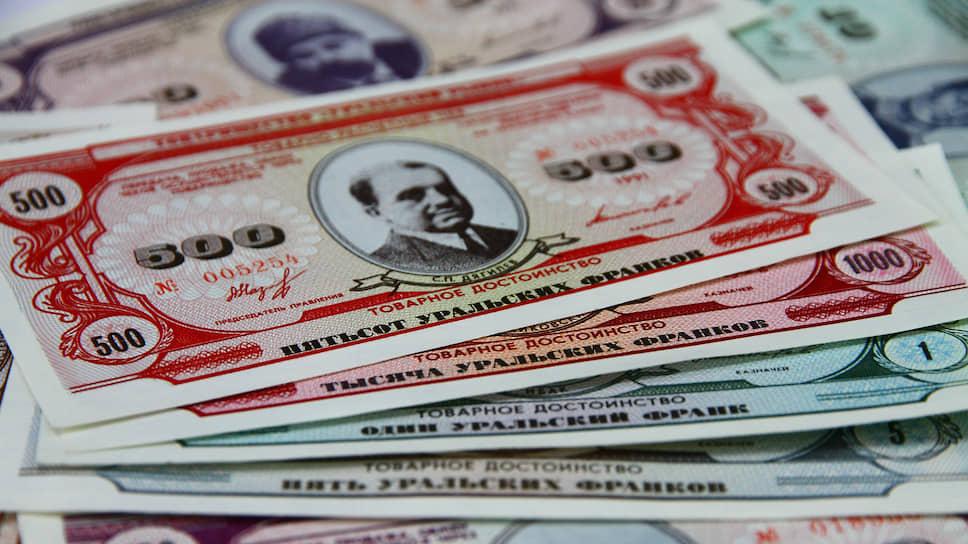 На лицевой стороне франков изображены государственные деятели, писатели и художники Урала