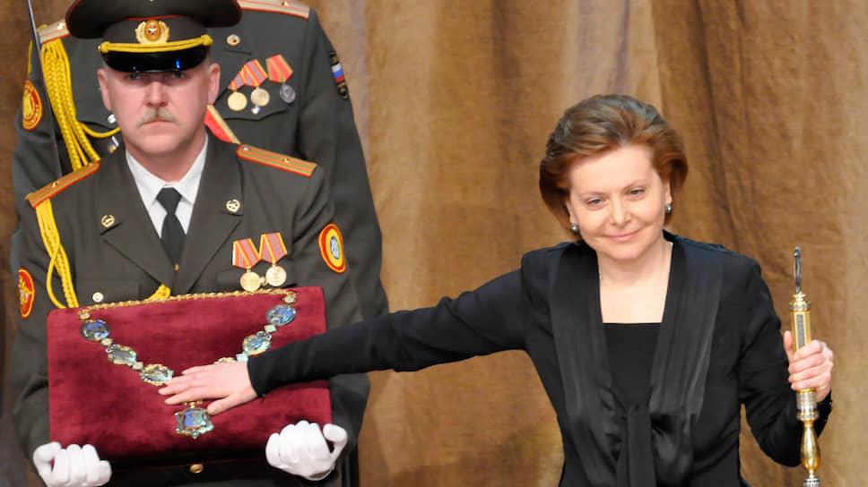 Инаугурация Натальи Комаровой состоялась 1 марта 2010 года