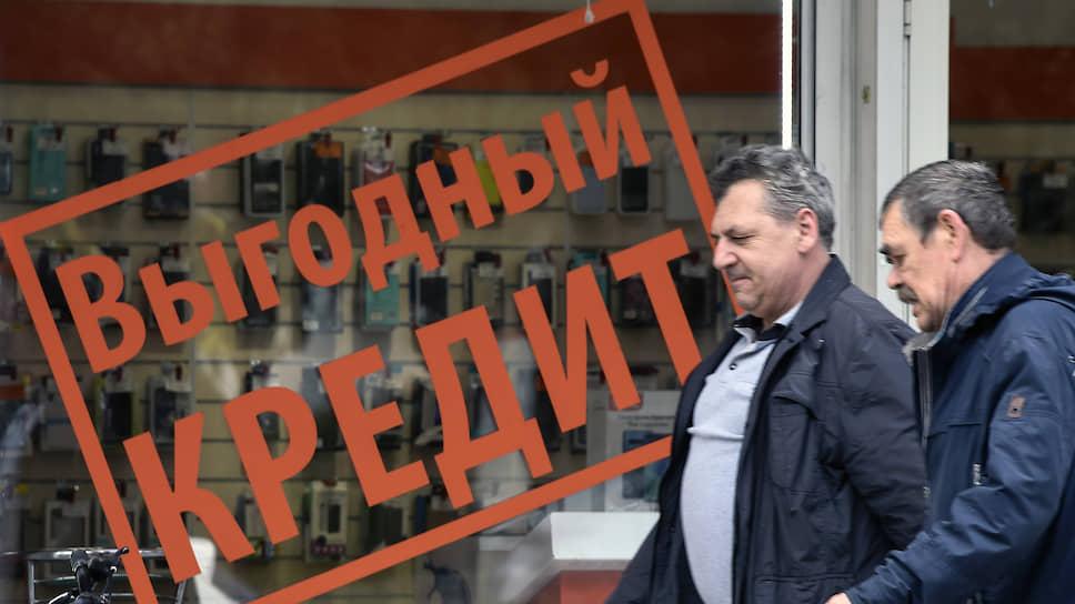 Коллекторы получат от банков 120 млрд рублей долгов уральцев
