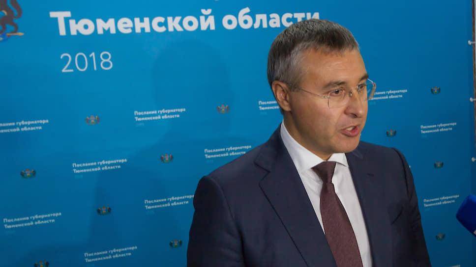 Ректор Тюменского государственного университета (ТюмГУ) Валерий Фальков