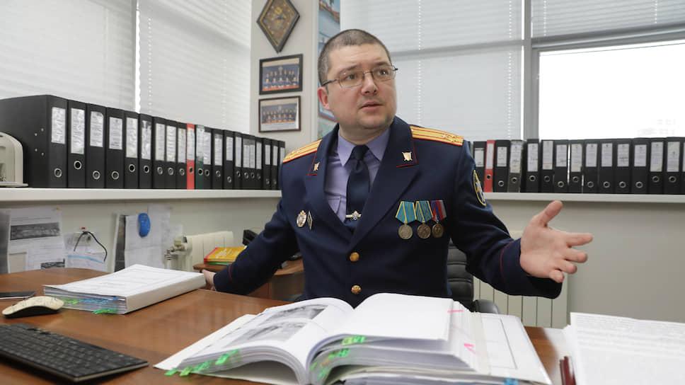 Руководитель первого отдела по расследованию особо важных дел СУ СКР по Свердловской области Сергей Мальцев