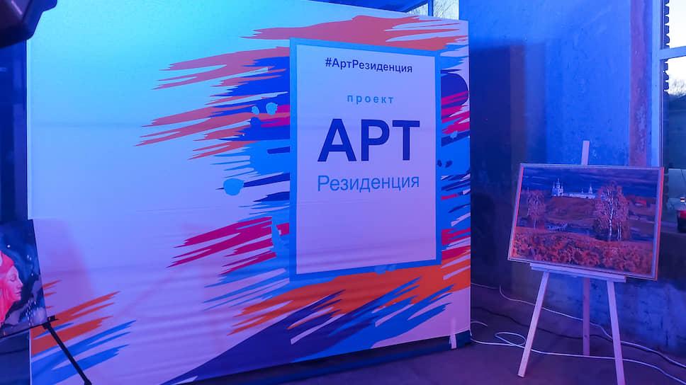 Креативное пространство «Арт-резиденция» на территории старого демидовского завода в поселке Черноисточинск