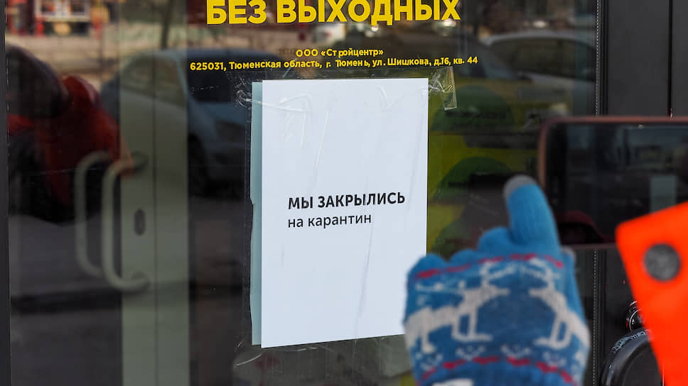 Академический район Екатеринбурга. Большинство магазинов закрыты.