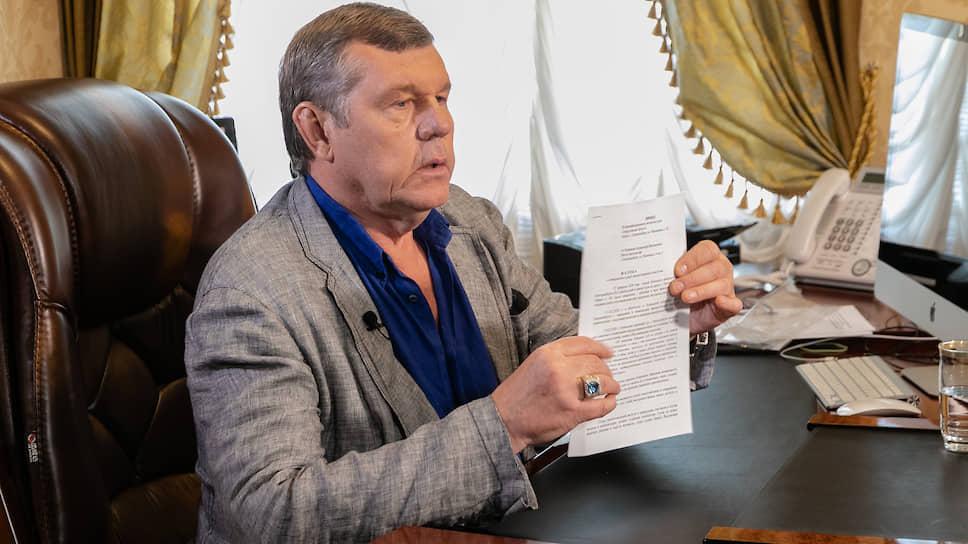 Александр Новиков подготовил жалобу на судью Ленинского райсуда, которая отказывалась принимать его заявление по взысканию компенсации за незаконное уголовное преследование