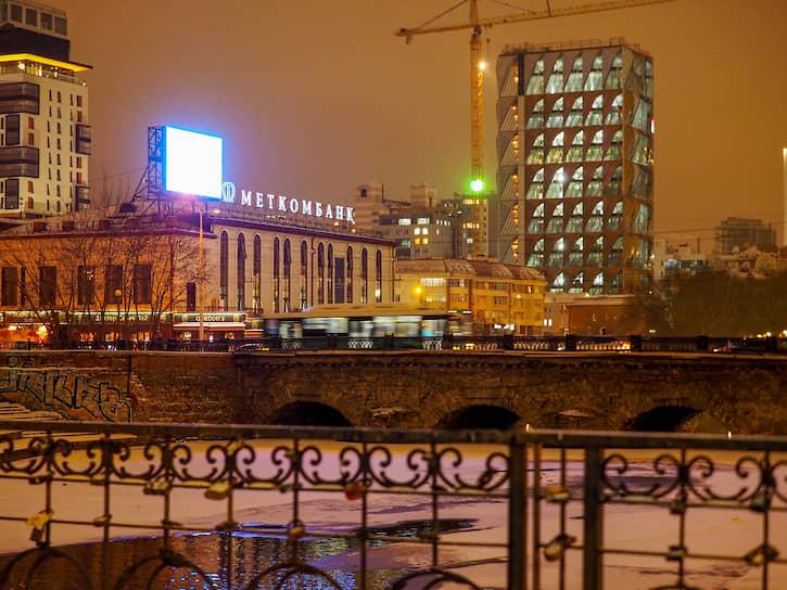 Штаб-квартира РМК в Екатеринбурге