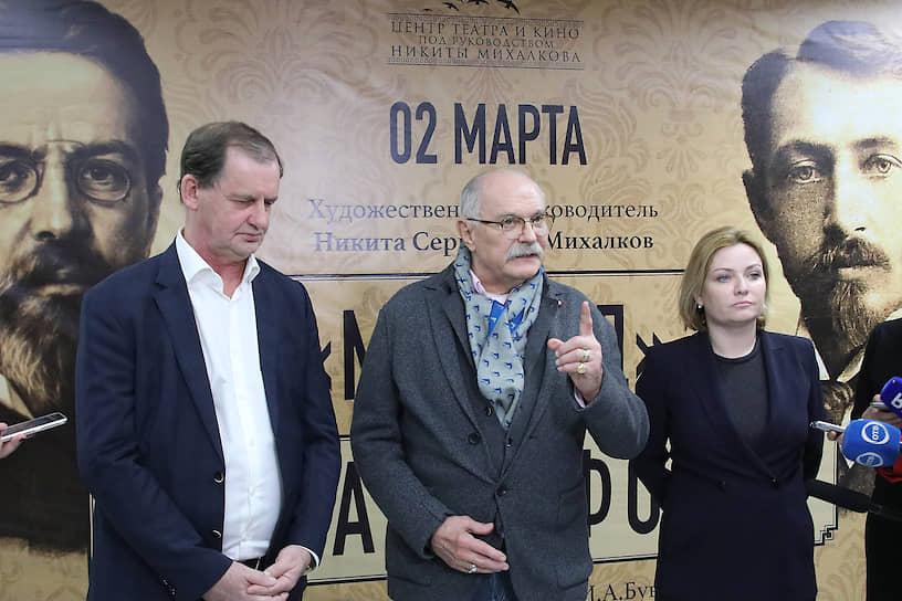 Андрей Симановский, режиссер Никита Михалкова, министр культуры РФ Ольга Любимова