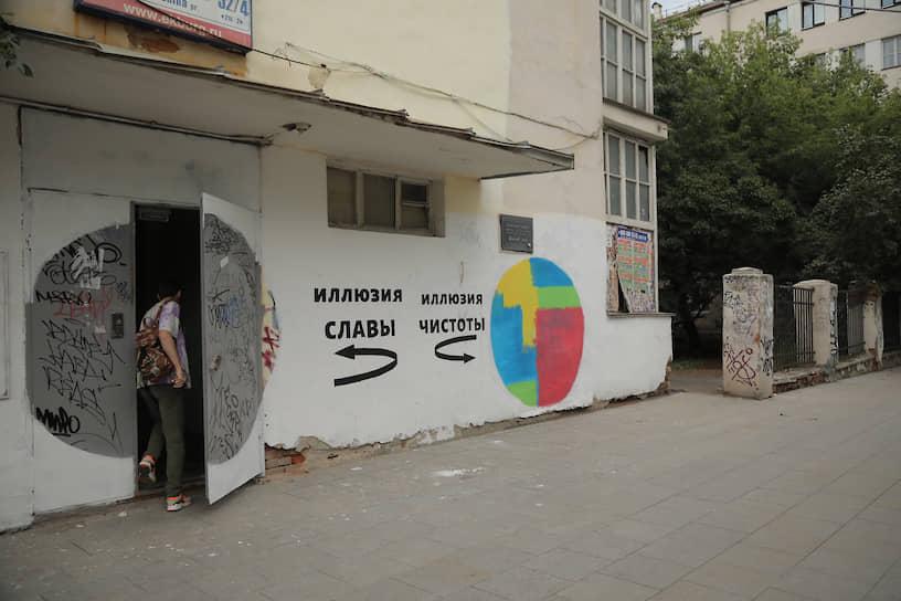 Арт Абстрактов